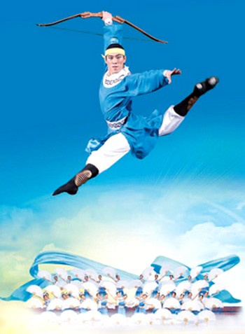 Shen Yun Performing Arts: начало мирового турне