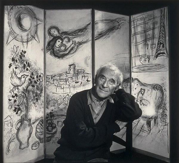 Марк Шагал. «Апокалипсис в лиловом. Каприччио»