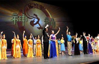 161 SHEN - Китайские власти требуют запретить концерт Shen Yun в Украине. Видео