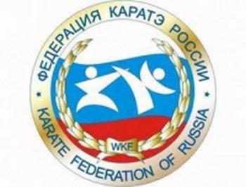 Первенство России по каратэ WKF в Казани