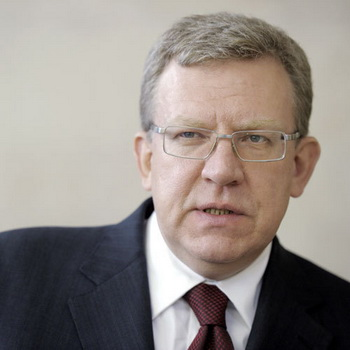 Уход Кудрина даст возможность сформировать новую экономическую политику - депутат