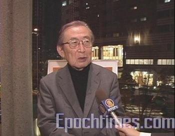 Издатель журнала: «Shen Yun - необыкновенный»