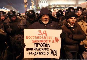 Полиция задержала участников несанкционированной акции «Стратегия 31»