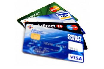 Кредитная карта - дорога к счастью