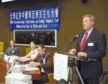 163 130710 evro - Совет Европы: демократический Китай?