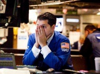 Падение американских акций как углубление глобальных экономических проблем
