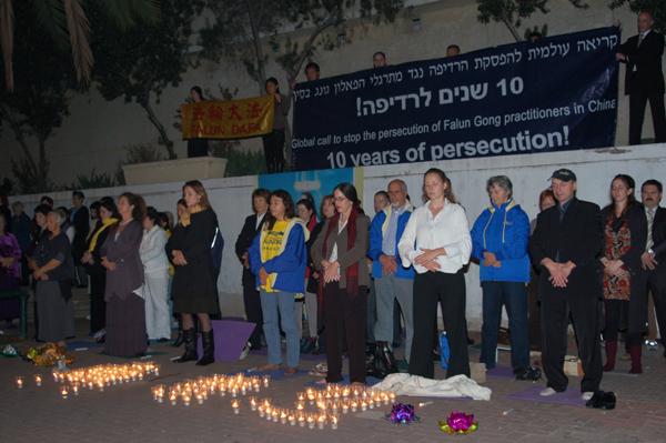 Фалунь Дафа в Тель Авиве. Фоторепортаж. Часть 3