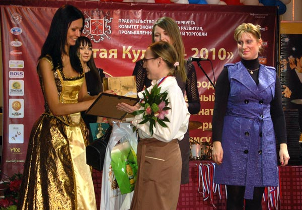 «Золотая Кулина-2010»