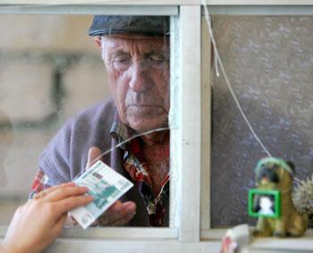 В России с начала апреля увеличивают пенсии