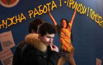 111 16092010 1 - В России составили рейтинг дефицитных профессий