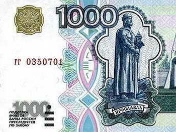 В России возросло количество фальшивых денег