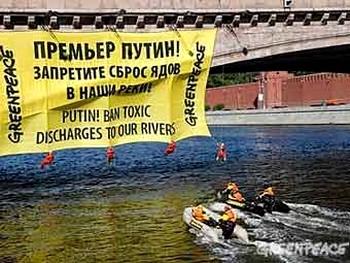 """Активисты """"Гринпис"""" провели акцию у стен Кремля"""