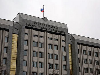 115 shPalata - Счетная палата проверит использование бюджетных средств на шахтах