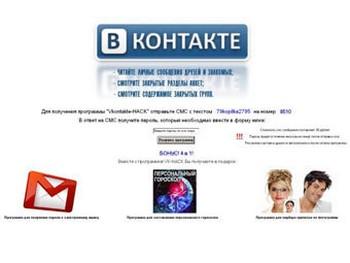 В Рунете появился новый троян-вымогатель