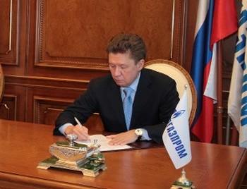 «Газпром» будет вынужден снизить цены на газ
