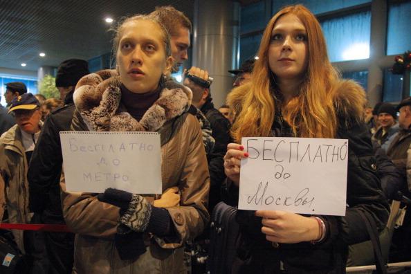 161 Domod5 - Теракт в Домодедово. Семьям погибших выплатят по 2 миллиона рублей