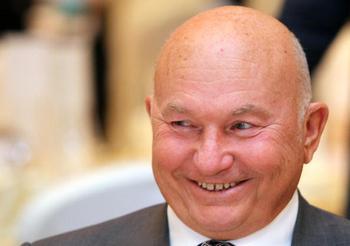 Юрий Лужков назначен деканом факультета управления крупными городами Международного университета в Москве