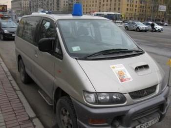 161 SV - Синие ведерки на крыше автомобилей по Кутузовскому проспекту сегодня не проехали