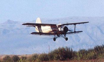 Самолет Ан-2, пропавший в Бурятии, севернее Читы, найден, пассажиры и экипаж эвакуированы