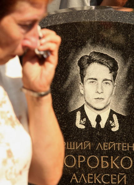 """161 kursk5 - """"Курск"""" 10 лет спустя. Траурные церемонии в  память о моряках-подводниках с АПЛ """"Курск"""" прошли во многих городах"""