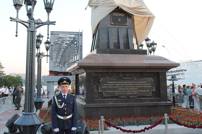 Памятник императору Александру III открыт в Новосибирске