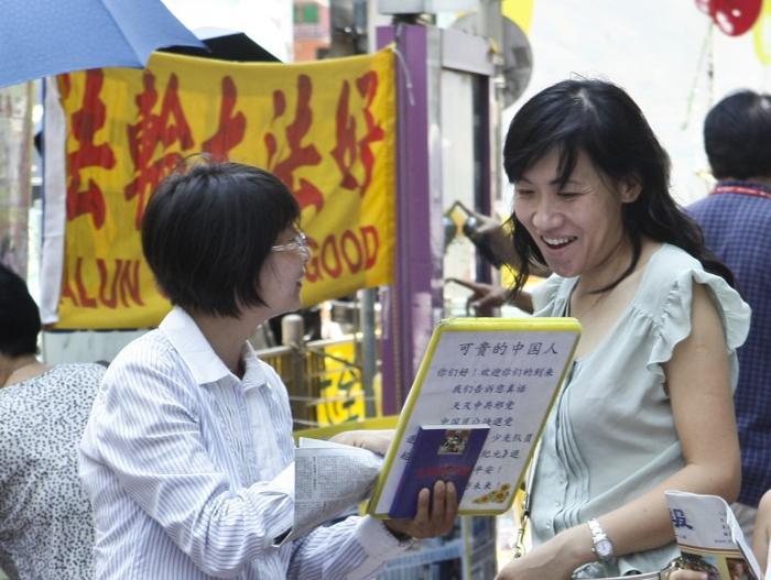161 tuidang parade03 - Расцвет Китая начнётся после разложения коммунистической партии