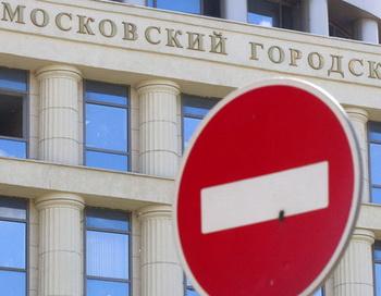 Вынесение вердикта по делу об убийстве болельщика Свиридова перенесено на 20 октября