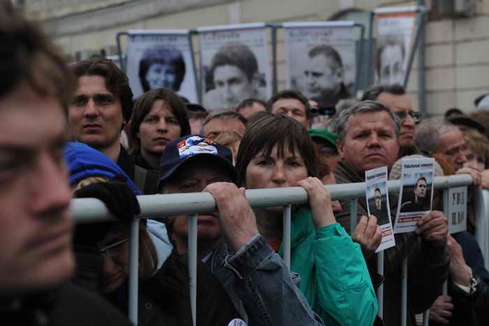 Несмотря на трагедию, митинг на Болотной площади состоялся