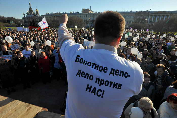 197 Opposition  Petersburg - Мэрия Санкт-Петербурга отказала в проведении митинга оппозиции