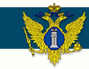 Проект закона об НКО с изменениями внесён в Госдуму на рассмотрение