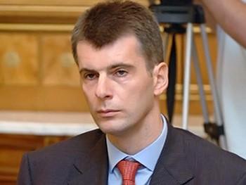 Михаил Прохоров сдал документы в ЦИК, решив баллотироваться в президенты
