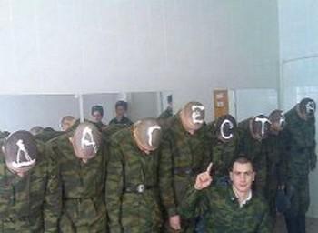 115 dedovscht - В российской армии наблюдается всплеск «дедовщины»