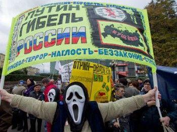 Выборы 2012. В тандеме Путин и Медведев поменяются местами