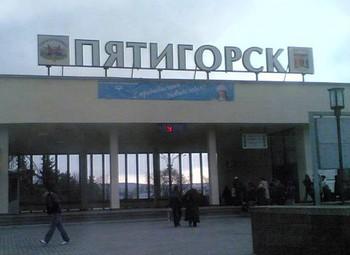 Фестиваль архитекторов СКФО пройдет в Пятигорске
