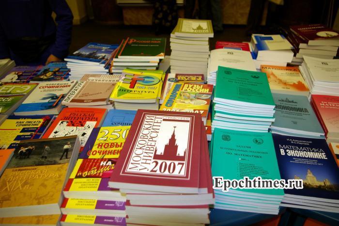 Уникальная акция «Спасём книгу!» пройдёт в Москве
