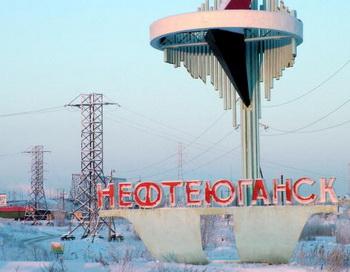 Вандалы осквернили памятник первопроходцам в Нефтеюганске