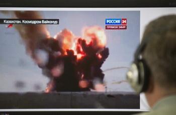 Взрыв ракеты «Протон-М»: имеется несколько версий причин