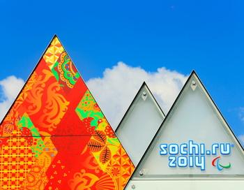 В Сочи открылась конференция по безопасности Олимпийских игр