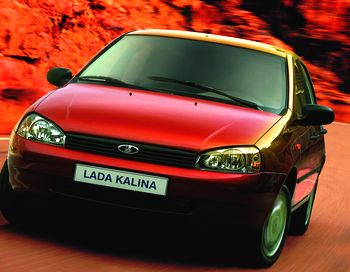Лада Калина (Lada Kalina) будет снята с производства