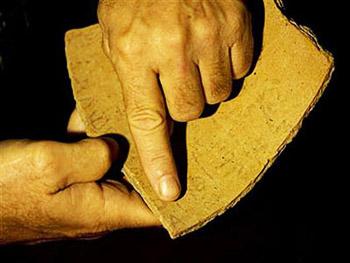 Святое писание состарилось еще на 700 лет
