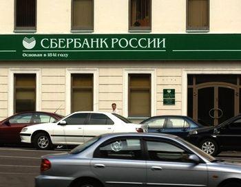 АВТОВАЗ и СБЕРБАНК не могут прийти к единой договоренности о поставках Лады 2107
