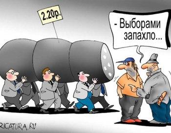 Выборы 2012 в России увеличат количество «терпил»