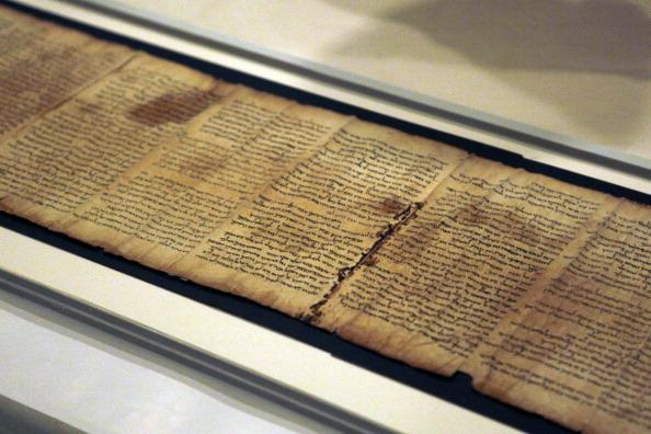 161 92811SVitki 1 - Cвитки Мертвого моря теперь доступны для обозрения в музее Иерусалима и  Интернете