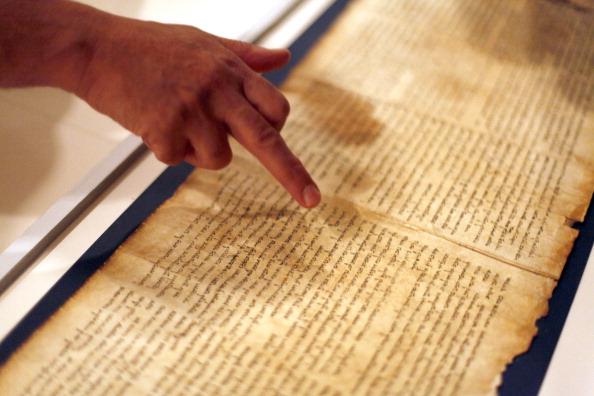 161 92811SVitki 6 - Cвитки Мертвого моря теперь доступны для обозрения в музее Иерусалима и  Интернете
