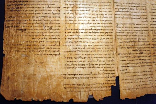 161 92811SVitki 7 - Cвитки Мертвого моря теперь доступны для обозрения в музее Иерусалима и  Интернете