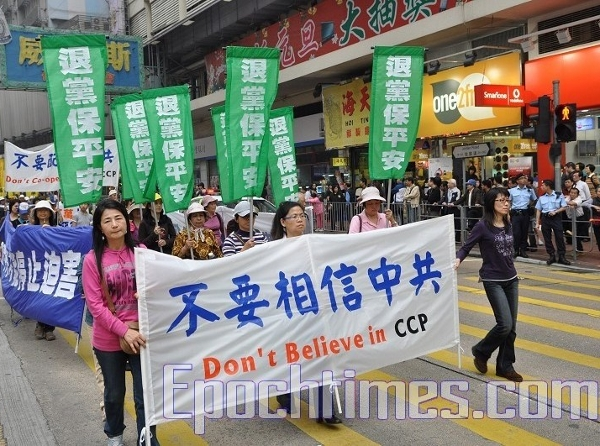 В Гонконге прошли массовые мероприятия в поддержку 70 миллионов китайцев, вышедших из коммунистических организаций. Фоторепортаж