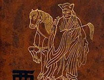 Китайская классическая литература