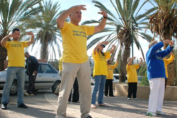 102 DSC 0145 - Фалунь Дафа на юге Израиля. Фоторепортаж. Часть 2