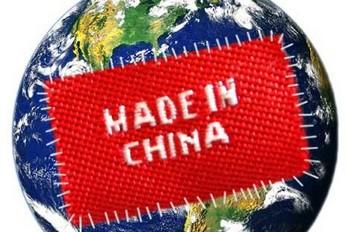 Евросоюз объявил китайские товары самыми опасными для потребителей