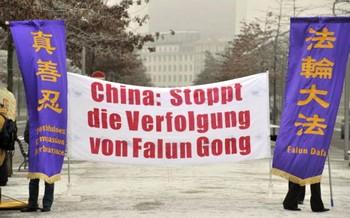 В шпионаже обвиняется китаец в Германии